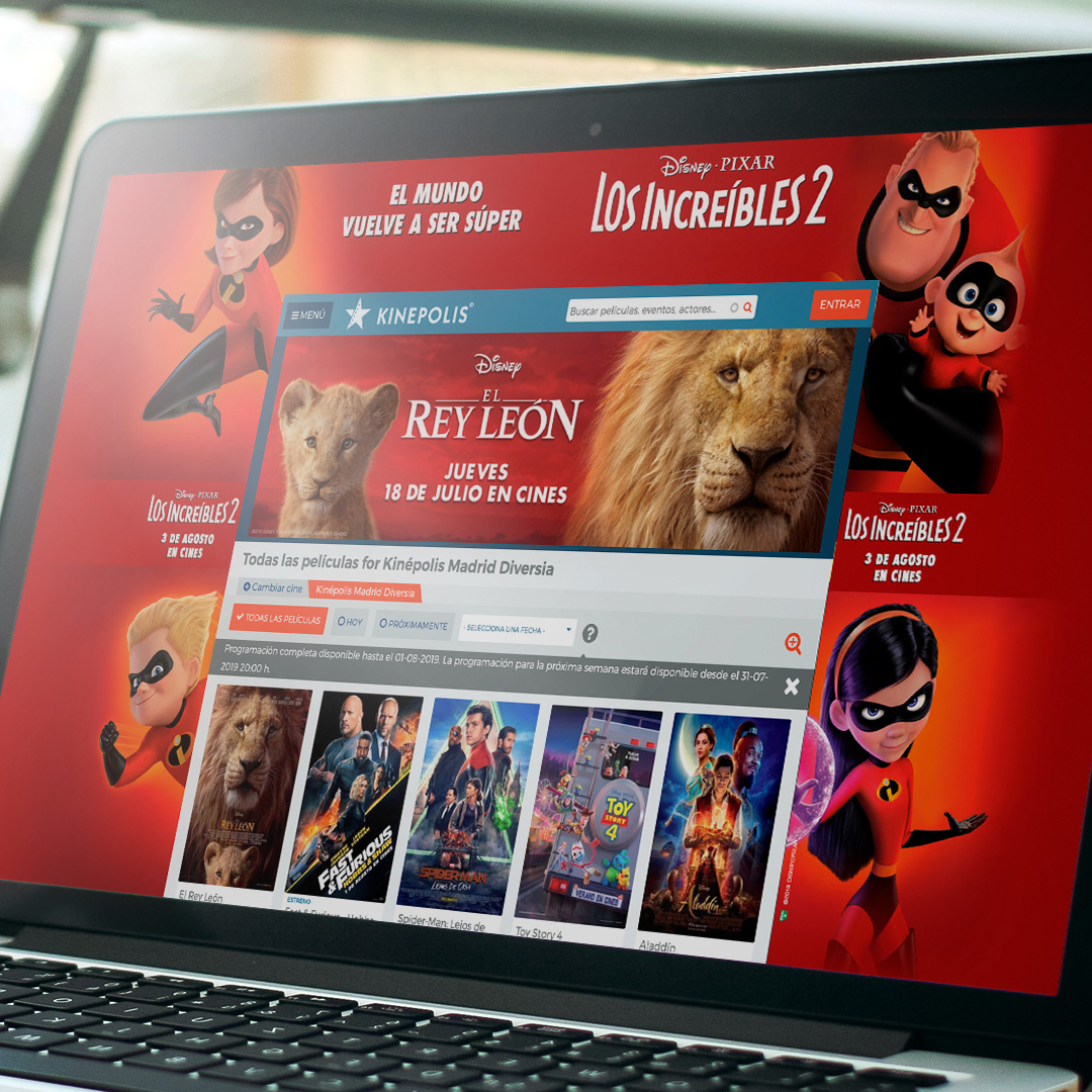 Incredibles II Cinema Web Skin